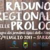 Raduno Regionale Delle Pro Loco Della Sardegna: Sarroch 8 – 9 Luglio 2017